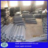 الصين مصنع [هيغقوليتي] [وير نتّينغ] سداسيّ