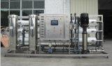 10t промышленный фильтр для очистки воды обратного осмоса системы завод