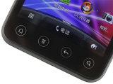 Fábrica original por atacado telefone esperto móvel destravado do telefone G17 (EVO 3D)