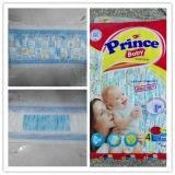 マジックのような2016年の中国の赤ん坊のおむつの製造業者の製造者の新しい布は使い捨て可能な赤ん坊のおむつを録音する