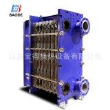 에너지 효과 300kw - 800 Kw 16 Kg/S 액체 흐름율 틈막이 격판덮개 열교환기
