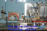 Процессе принятия решений Machine-Abl Five-Layer ламинированные трубки