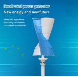 2017 최신 판매 400W AC 24V 수직 나선형 축선 바람 터빈 (SHJ-NEV400S)