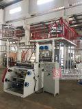 El PP de la máquina de soplado de película Ce Certificado ISO