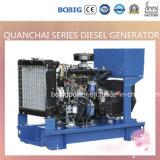 12kw 15kVA Quanchai 디젤 엔진 발전기 세트