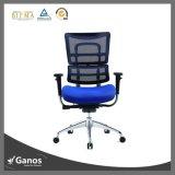 Nueva silla de la oficina del asiento de la tela del diseño para el encargado