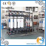 作動したカーボンフィルター水処理システム
