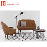 Кресла софы Hotsale кожаный с дешевым ценой