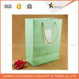 Мешок подарка бумажного мешка пробела CD/DVD высокого качества чисто белый