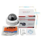 Горячая продажа 1.0 Мегапиксельных Сетевых IR Vandalproof Купольная IP камеры безопасности