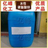 Stearate van het Calcium van het water, Zuidkoreaans Merk