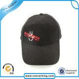 Оптовая продажа бейсбольной кепки Strapback типа Lesisure от Китая
