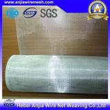 L'aluminium moustiquaire pour portes et de la fenêtre