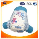 極度の吸収の新しい通気性の使い捨て可能な赤ん坊のおむつ