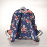 Taille moyenne de rétro sac à dos floral imperméable à l'eau de toile (23268)