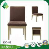 アパート(ZSC-82)のためのインド様式の中国の家具の木製の食事の椅子