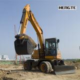 Benna da scavo calda di vendita 0.53m3