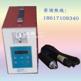 Soldadora plástica del PVC del ultrasonido portable para ABS/PC/PVC/Ny