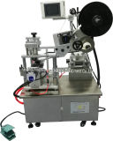 Полуавтоматная машина ярлыка для бутылок напитка