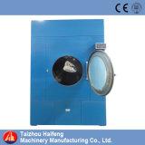 /Electric/Commercail-Trockner-Maschine des industriellen der /Laundry/Hotel/-trocknende Maschinen-Trommel-Dryer/LPG/Natural Gases/des Dampfs