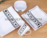 磁器の正方形の食事用食器セット、Porcelana Cena Conjunto