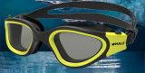بالغ محترفة صنع وفقا لطلب الزّبون سليكوون سباحة [غغّلس] مع ضباب مضادّة ([كف-7204])