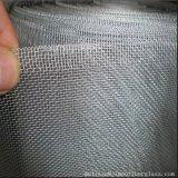 pantalla de aluminio del insecto 18X16mesh/pantalla del mosquito (fábrica)