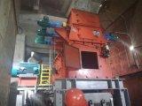 Уголь стиральная машина / уголь подготовка машины / обработка угля машины / дробления и скрининг Plant / угольной пыли снятие стекла