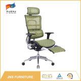 가구 사무실 회의 의자