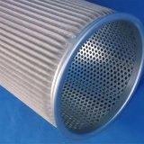 Замена Эмерсон Xf-100 элемент фильтра всасывания 100