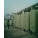 FRP/GRPの大きい縦の巻上げタンクFRP貯蔵タンク