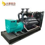 6シリンダーISO9001の水によって冷却される260kwディーゼル機関の発電機セット