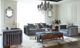 現代居間の家具のホテルのレセプションの大きいソファーファブリックソファー