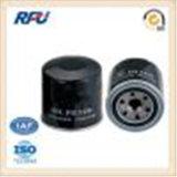 23390-51070 Filtro de combustible de alta calidad para Toyota (23390-51070, 23390-0L041)