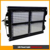 알루미늄 모듈 점화 1000W 고성능 LED 갱도 투광램프