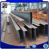 ASTM標準Hのビーム及びI型梁のプロフィールの鋼鉄Mterials