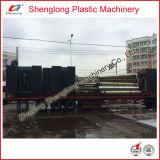 並ばせる機械を高速PPによって編まれる袋(SL - FS 140/2000B)