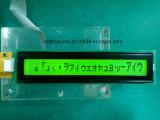 주문 특성 LCD 모듈 20*1 선