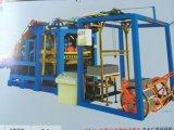 Faites-en- Chine Building Construction de machines pour blocs de béton / machine à fabriquer des blocs de construction
