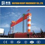 Guindaste de pórtico flexível da construção naval do pé de 400 toneladas com grua da manutenção
