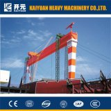 Кран на козлах судостроения ноги 400 тонн гибкий с подъемом обслуживания