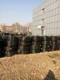 De gerolde HDPE Pijp van het Gas