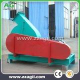 China Triturador Eléctrico Industrial pequena máquina de picador de madeira para venda
