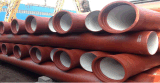 La luz del tubo de hierro fundido personalizada Weght tubo de hierro dúctil