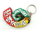 Customized personalizado Cutely Rubber / PVC Key Chain (CP-2324)
