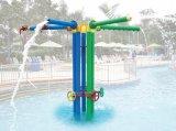 Parque Acuático Equipmenr para niños (TY-41441)