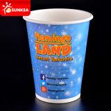 Gedrucktes Cold Paper Cups für Soft Drink