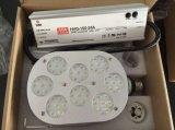 High LumensのDlc ETL Factory LED Retrofit Kit