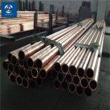 C10100 C10200 C12000 C1221 C11000 Le Tube en cuivre