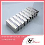 A potência super personalizou o ímã permanente do bloco do Neodymium N52 de NdFeB